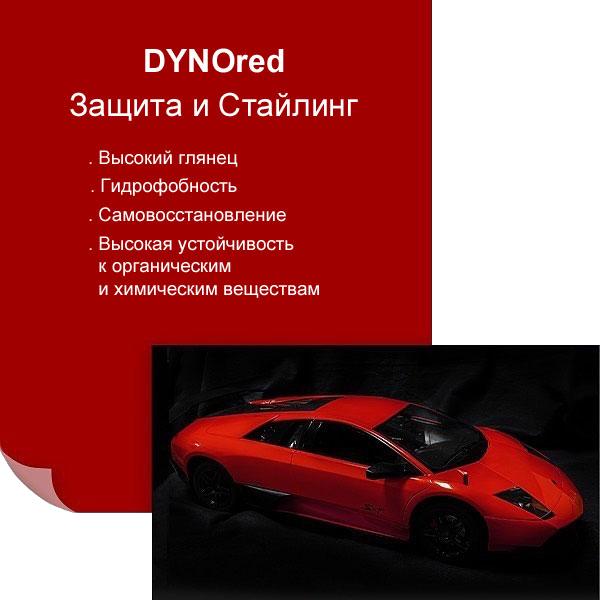 stek__russia
